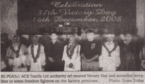 Authority celebrated  Victory Day