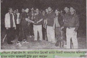Cricket match prize distribution