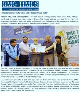 rmgtimes (RMG Times Best Practice Award-2018)